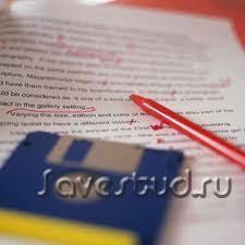 Заказать кандидатскую диссертацию написание кандидатской  Кандидатская диссертация на заказ
