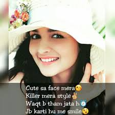 Stylish Girl Images With Quotes Will Be A Thing Of Girls Dp