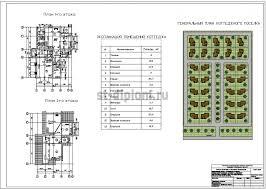 Инвестиционный проект строительства сельского жилищно  3 Планы этажей генплан коттеджного поселка