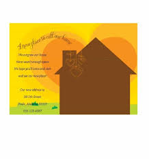 housewarming party invitation template free free printable housewarming party invitation templates nurul amal