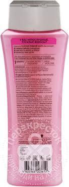 Купить <b>Шампунь для волос</b> Gliss Kur <b>Жидкий</b> Шелк 250мл с ...