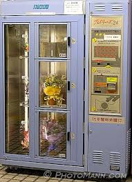 Lobster Vending Machine For Sale Enchanting Interesting Facts And Various Information On Japan Japanese