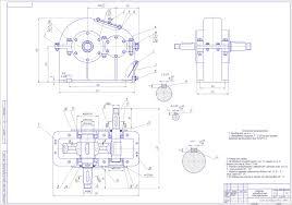 Редуктор привод курсовая работа по деталям машин Чертежи РУ Курсовой проект Редуктор цилиндрический прямозубый одноступенчатый