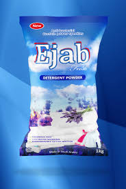 Detergent Powder Packaging Design Psd Entry 18 By Mydznecoz For Create Print And Packaging