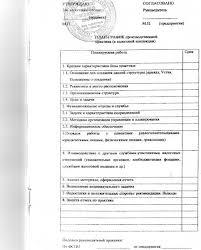Отчет по практике налоги и налогообложение на предприятии  Отчет по практике налогообложение в коммерческих организациях