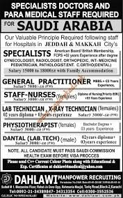 specialist general practitioner staff nurses lab technician specialist general practitioner staff nurses lab technician physiotherapist and other jobs in