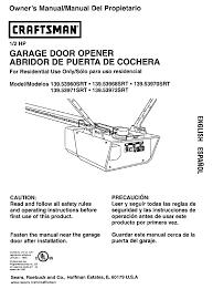 craftsman 139 53960srt owner s manual