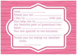 Trust Me I M A Mom Thank You Cards For Kids