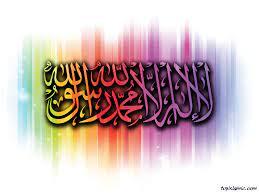 Allah Wallpapers 3d - Wallpaper Cave