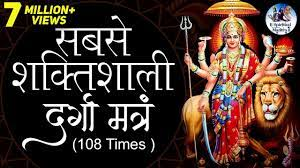 The Most Powerful Durga Mantra ...
