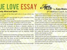 essay on love help cant do my essay tone analysis of my essay relationship quotes quotesgram
