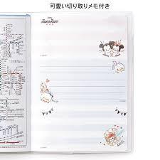 10月始まりa62019年マンスリー手帳ツムツムディズニーdisney