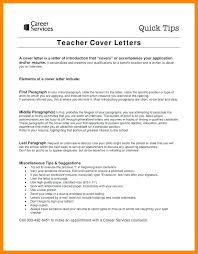 Creative Cover Letter Opening Sentence Examples Final Portray Resume