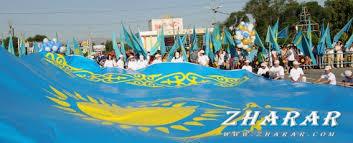 Реферат декабря День независимости Казахстана  Реферат 16 декабря День независимости Казахстана казакша Реферат 16 декабря День независимости