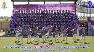 โรงเรยนนวมนทราชนทศ เบญจมราชาลย