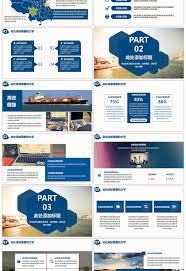 Design For Logistics Ppt Awesome Blue And Fresh International Logistics Trade General