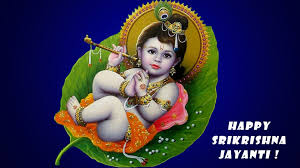 Happy Srikrishna Jayanti Pic Download Hd Wallpapers