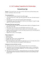 culinary arts personal essay tips essays cognition
