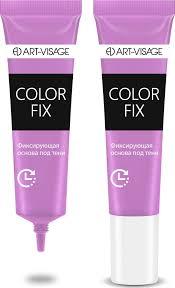 Фиксирующая <b>основа под тени</b> Art-Visage Color Fix — купить в ...
