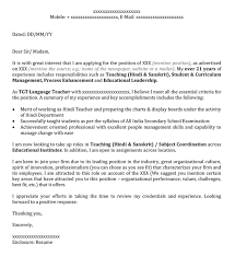 Educator Cover Letter Cover Letter For Teacher Resume Cover Letter Naukri Com
