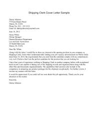 cover letter clerk best data entry cover examples shipping sample gallery of administrative clerk cover letter