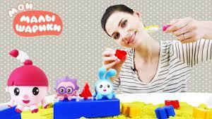 Мои Малышарики-<b>игрушки в песочнице</b>. Куличики из разных ...