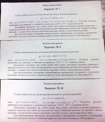 Библиотека ФизТех ☢ java экзамены билеты
