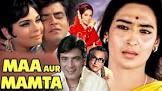 Sarshar Sailani Maa Aur Mamta Movie