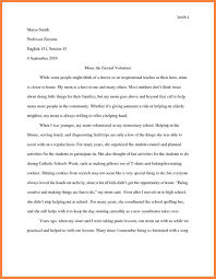 sample essay about heroism essays you probably noticed that i included three different qualities in my thesis statement timeliness justice and awesome gadgets