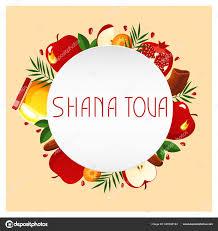 Shana Tova Template Of Banner New Year Banner With Honey