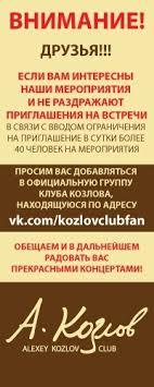 Олимпиада Восемьдесятъ   ВКонтакте