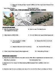 global history th grade nd semester study guide units  global history 10th grade 2nd semester study guide units 31 40 mexican revolutionrussian revolutionfrench revolutionessay