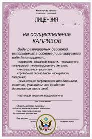 Супер красивый Шуточный диплом Сертификат на завтрак в постель  Шуточный сертификат разрешение на капризы
