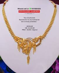 Small Gold Chain Designs With Price Pin By Sumaira Ahmed On Jewellery Gold Jewellery Design