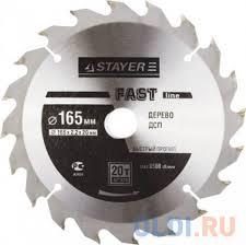 Круг <b>пильный</b> твердосплавный STAYER MASTER 3680-165-20-20 ...