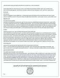 Ob Nurse Resume Sample New Grad Nursing Resume Popular Template For Teenager