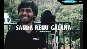 සඳ රේණු ගලන - Sanda Renu Galana Song Lyrics in Sinhala and English