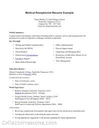 ... Healthcare Medical Resume, Medical Receptionist Duties: Medical Receptionist  Resume Free Download ...