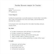 Mba Resume Samples Freshers Resume Format Sample Fresher Resume