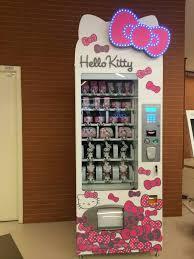 Vending Machine Malaysia Impressive Hello Kitty Vending Machine A First In The Malaysian Market