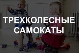 Товары ДЕТСКИЙ РАЙ. ВСТУПАЙТЕ В ГРУППУ! – 196 товаров ...
