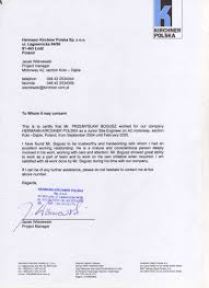 References Kirchner Letter Of Recommendation Template For Graduate