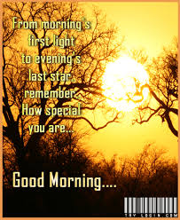 Good Morning Sms Inspirational Quotes Best of Good Morning Sms Good Morning Love Quotes Morning Quotes
