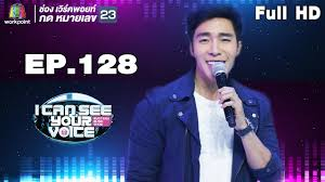 I Can See Your Voice -TH | EP.128 | ณัฐ ศักดาทร | 1 ส.ค. 61 Full HD -  YouTube