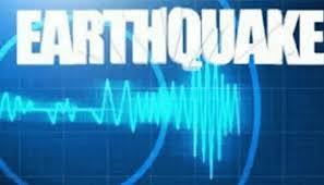 Find out earthquake locations and epicenters near to your places. Light Intensity Earthquake Of 3 5 Magnitude Jolts Maharashtra India News Zee News