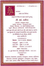 INVITATION QUOTES FOR NEW BORN BABY PARTY IN HINDI image quotes at ... via Relatably.com