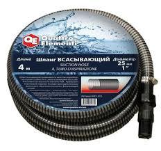 <b>Шланг</b> для воды всасывающий <b>QUATTRO ELEMENTI</b> 25 мм, 4 ...