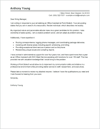 Exemple Cover Letter Mechanic Cover Letter Examples Relocation Cover