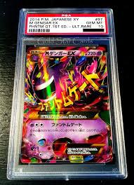 Shop with afterpay on eligible items. Psa 10 Gem Mint Mega Gengar Ex Phantom Gate 097 088 1st Ed Japanese Pokemon Card