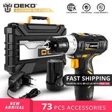 <b>DEKO GCD12DU3</b> 12V Max DC Аккумуляторная дрель, литиевая ...